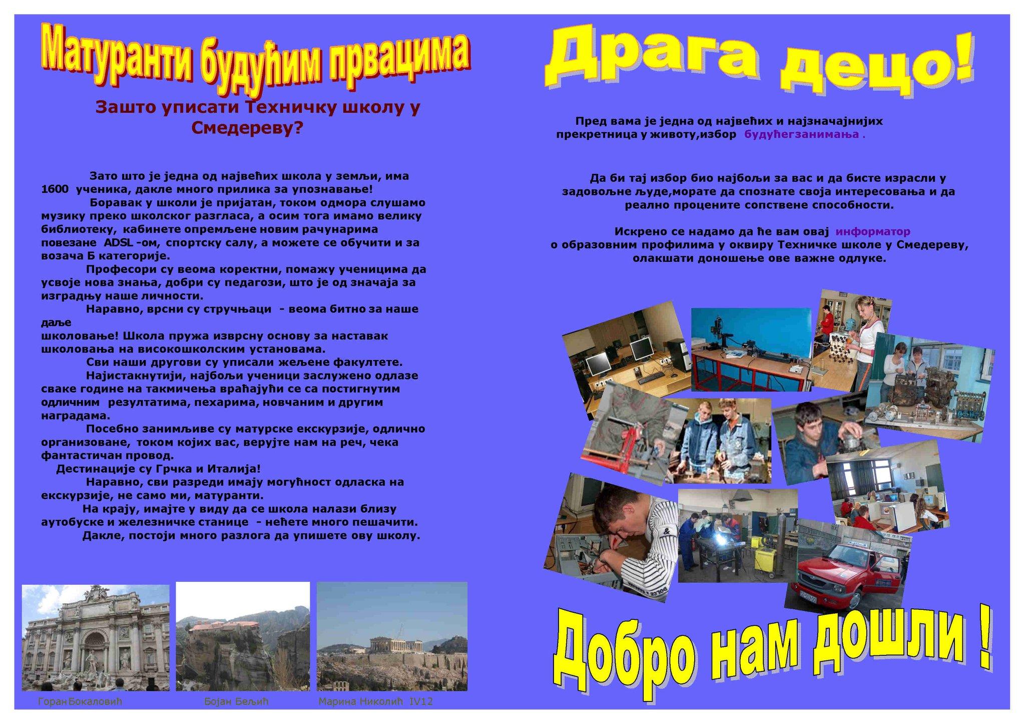 Tehnicka Skola Smederevo