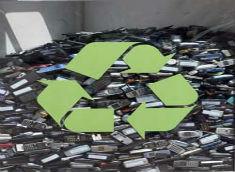 reciklaza manja